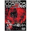DVD宇宙大百科 コンプリートコスモス 第3集 Stargazing 天空の道しるべ/DVD/TFD-161