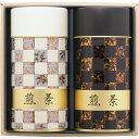 神宮司庁御用達銘茶 煎茶詰合せ HT-40 17-0492-029