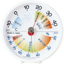 エンペックス 生活管理温湿度計 TM-2471 ホワイト(1コ入)
