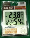 ビッグマン デジタル温湿度計 BM-7601