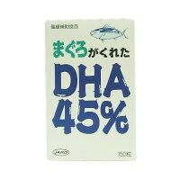 まぐろがくれたDHA45%(150粒)
