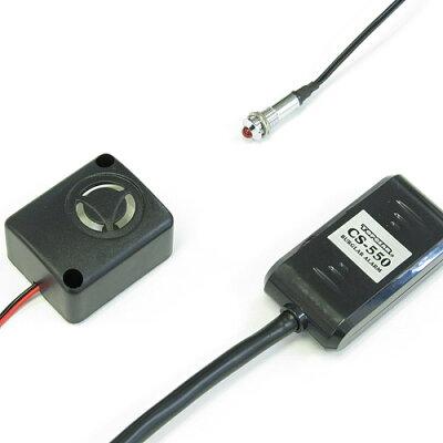 プロテック/CS-550 スマートアラーム3G