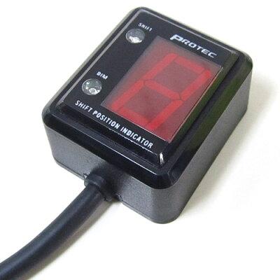 PROTEC プロテック SPI-K58 シフトポジションインジケーターキット Ninja650/ER-6f ER-6f Ninja650 12-