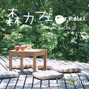 森カフェ~リラックス/CD/DLDH-1842