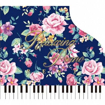 リラクシング・ピアノ~ベスト/CD/DLPW-801