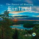 癒しの森~フィンランド/CD/DLEB-801