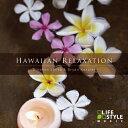 ハワイアン・リラクゼーション/CD/DLDH-1874
