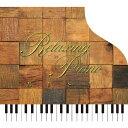 リラクシング・ピアノ~ベスト ジブリ・コレクション/CD/DLPW-809
