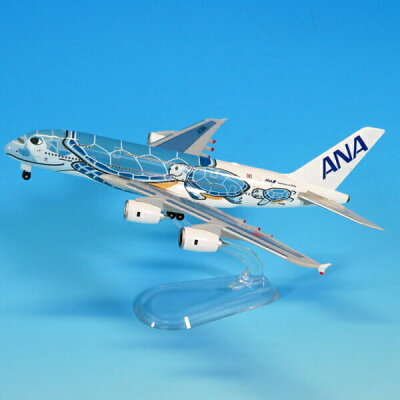 NH50063 1/500 A380 JA381A ANAブルー ギアつきWiFiレドームつき スタンド付 全日空商事
