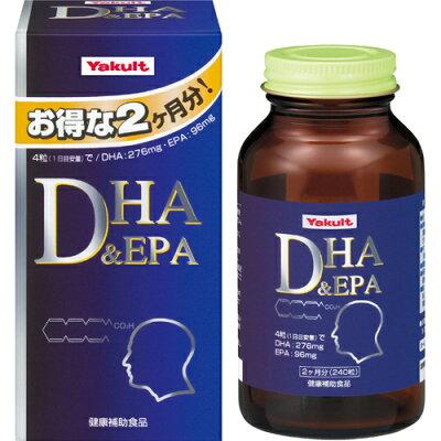 ヤクルト DHA&EPA(240粒入)