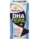 ヤクルトヘルスフーズ DHA&EPA500 300粒