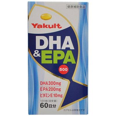 ヤクルト DHA&EPA500(300粒)