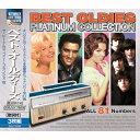 ベスト・オールティーズ・プラチナム・コレクション/CD/3ULT-002