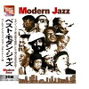 ベスト・モダン・ジャズ/CD/3ULT-003