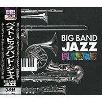 ベスト・ビッグバンド・ジャズ/CD/3ULT-004