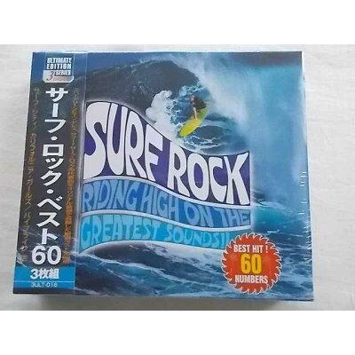 サーフ・ロック・ベスト60 CD  3ULT-016 ab-1295692