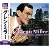 グレン ミラー グレン ミラー CD