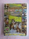 チップ&デールWITHフレンズ/DVD/MOK-010