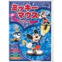 ミッキーの誕生日 廉価版 DVD / ディズニー