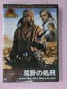 荒野の処刑/DVD/MWX-105
