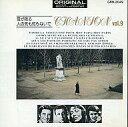 洋楽CD オムニバス / LA CHANSON VOL.9