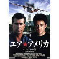 エア・アメリカ/DVD/LBXS-013