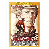 怒りの用心棒 洋画 MWX-301
