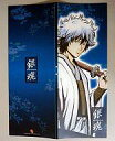 《銀魂》銀魂 スティックポスター ファイルA 銀八先生