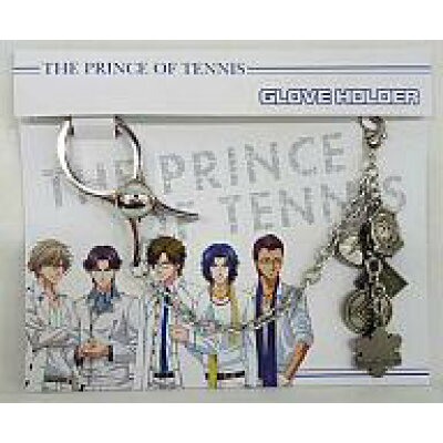 テニスの王子様 グローブホルダー