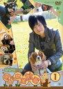 DVD『遊佐浩二の明るい家族計画』Vol.1 通常版/DVD/MOVC-0052