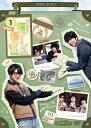 江口拓也の俺たちだって癒されたい!1 特装版/DVD/MOVC-0081