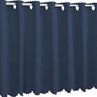 1級遮光 防炎カフェカーテン 幅80×丈50cm インディゴブルー 91200040298990050