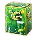 ハリウッド化粧品 グリーングリーンスティックファミリー 2.5g×60包