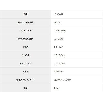 Kenko 双眼鏡 セレス-GIII CERES-G3 10-50X27