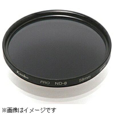 ケンコー・トキナー ケンコー プロ用大口径サイズフィルター 86mm PRO-ND8 プロフェッショナル 039480