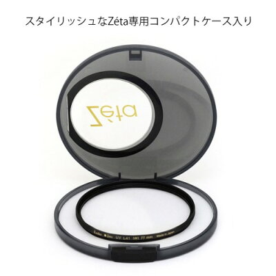 ゼ-タ L41 UV 82S ケンコー 薄枠レンズ保護・紫外線カットフィルター Zeta UV L41 フィルター径:82mm ゼタL41UV82S