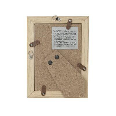 ケンコー メモリーズ L マホガニー PS-MR-L-MH