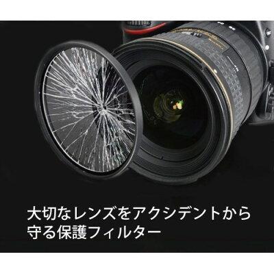 MCプロテクタ- 49S ケンコー MCプロテクタ-49S 49mm MCプロテクタ49S