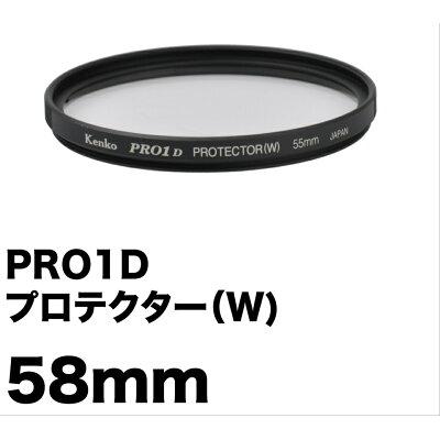 kenko ケンコー   pro1d プロテクター