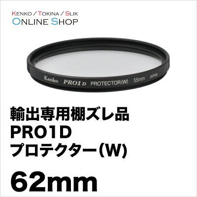 kb    ケンコートキナー kenko tokina pro1d プロテクター w