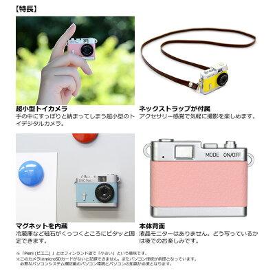 Kenko トイカメラ DSC Pieni Cheese デジタルカメラ DSC-PIENI BK