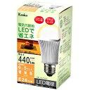 ケンコー LED電球 KDL5FW26 /360433