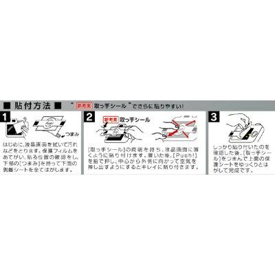 ケンコー マスターGフィルム KIWAMI キヤノン PowerShot G1Xマーク3/G9Xマーク2/G7Xマーク2用 KLPK-CPSG1XM3