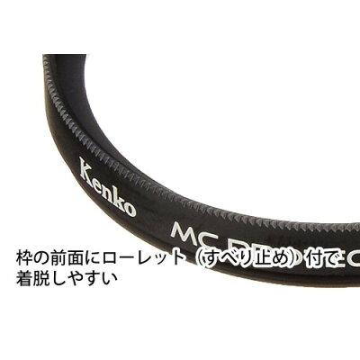 ケンコー・トキナー MCプロテクターNEO 55mm 725504