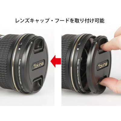 ケンコー・トキナー MCプロテクターNEO 72mm 727201