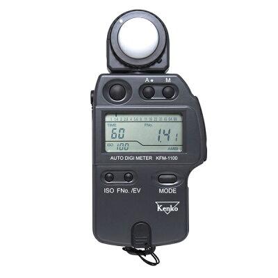 KFM-1100 ケンコー 露出計 オートデジメーター KFM1100