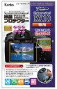 ケンコー・トキナー Kenko 液晶保護フィルム 液晶プロテクター SONY Cyber-shot RX10用 KLP-SCSRX10