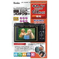 ケンコー液晶保護フィルム キヤノン PowerShot G1 X Mark II専用 KLP-CPSG1XM2 KLPCPSG1XM2