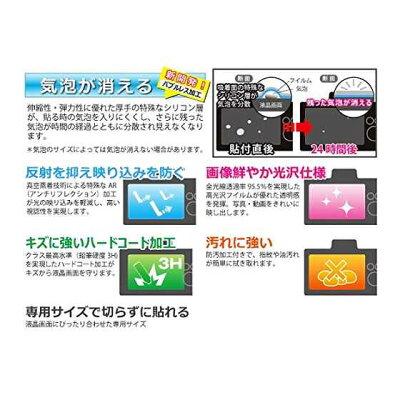 ケンコー 液晶保護フィルム リコー GRII/GR専用 KLP-RGR2