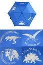 恐竜 4匹 指をはさまない 開閉らくらく 軽量 50cm 折りたたみ傘 子供用傘 ブルー